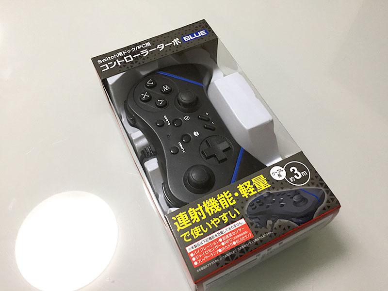 アクラス Switch用ドック/PC用 コントローラーターボ